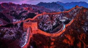 PhotoVivo Merit Award - Yijun Xia (China)The Great Wall
