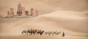 SPC Merit Award - Jun Ye (China)  Desert Scenery 2