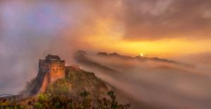 SPC Merit Award e-certificate - Wendy Wai Man Lam (Hong Kong)  Sunrise At Greatwall