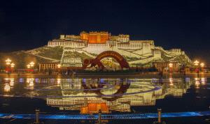 SPC Merit Award e-certificate - Raymond Liang (Australia)  Lhasa